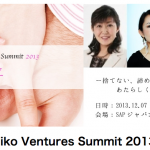 Nadeshiko-Ventures-Summit