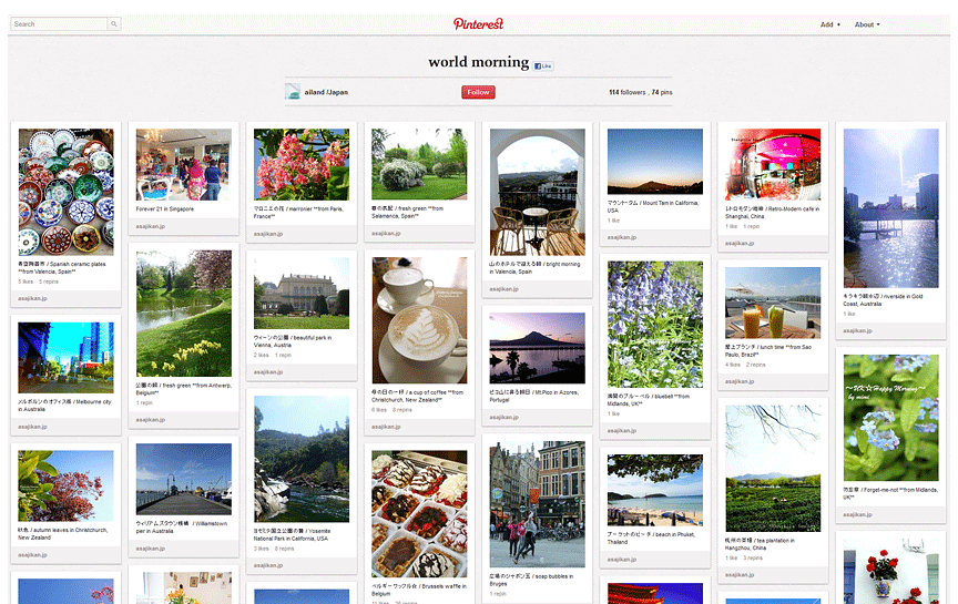 Pinterest-worldmorning