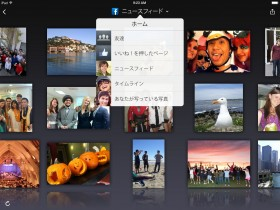 iPad_screenmocks4-japanese-280x210