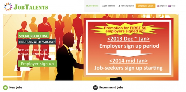 jobtalents_screenshot