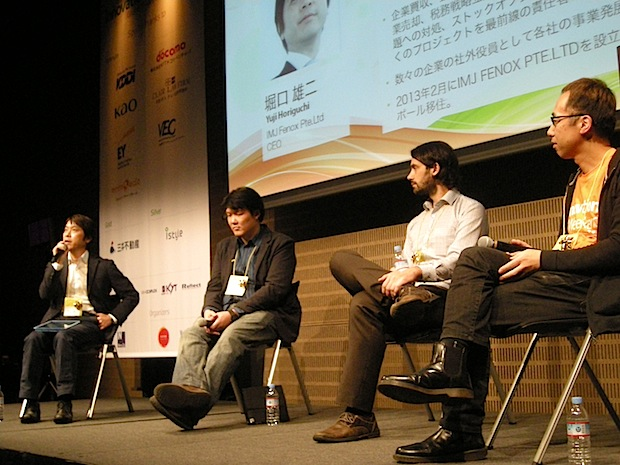 singapore-panel-at-innovation-weekend-grand-finale-2013