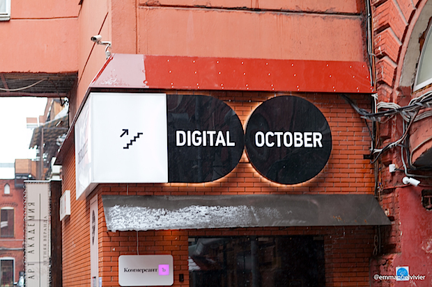 digital-october_exterior