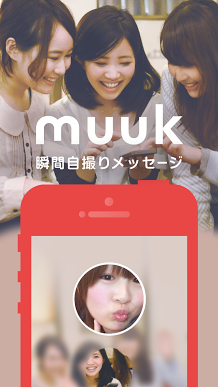 Muuk-screenshot-1