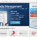 Social_Media_Management_Dashboard_-_HootSuite