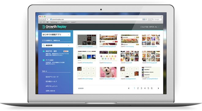 growthreplay_dashboard