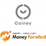 moneyforward_coiney.001