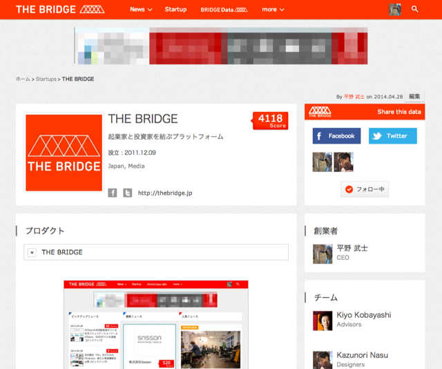 THE_BRIDGE___Startup___THE_BRIDGE