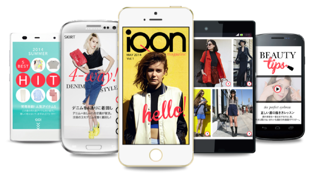 140430_iqon_magazine_vol1_fix_pdf(1_3ページ)