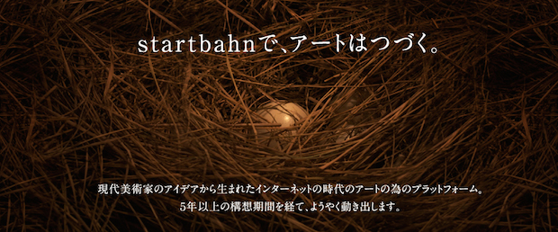 starbahn_featuredimage