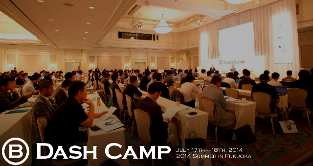B_Dash_Camp_2014_Summer_in_Fukuoka