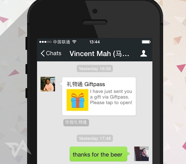 Theres-now-a-way-to-gift-something-to-a-buddy-inside-WeChat-Giftpass-1