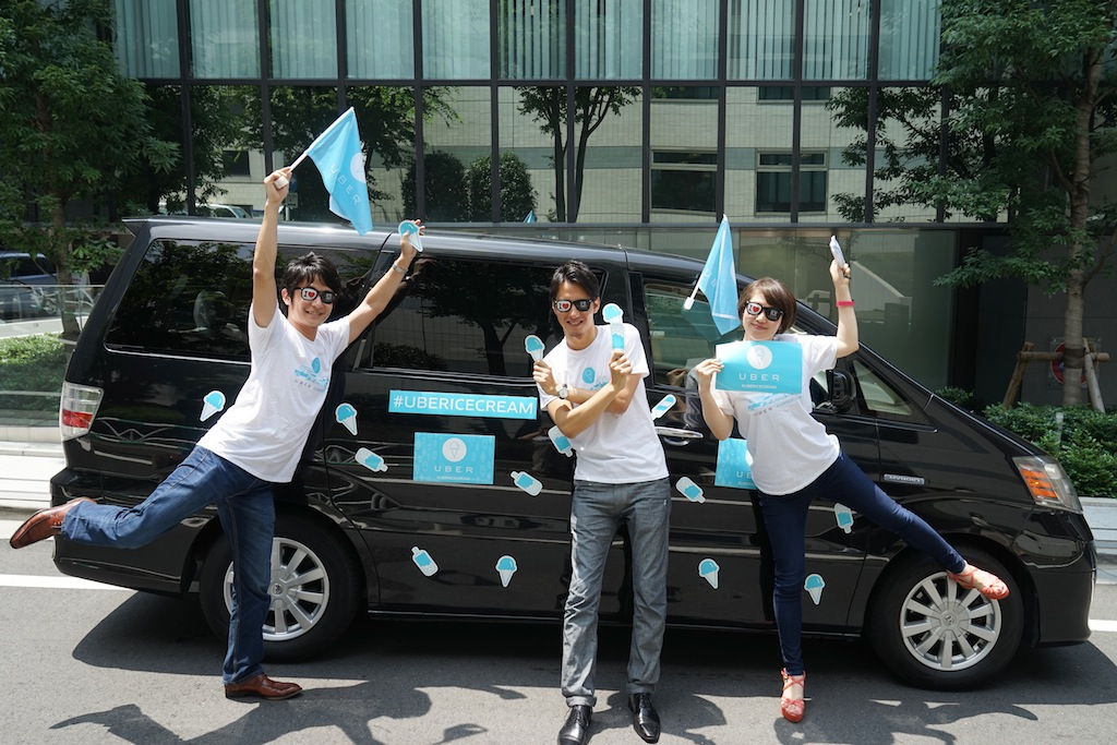 Uber Ice Cream - Team