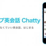 chatty_featuredimage