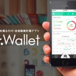 dr-wallet_featuredimage