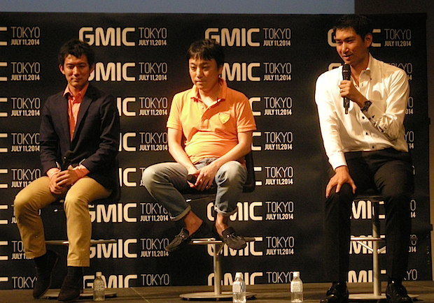 gmic-tokyo-2014-game-panel-3persons