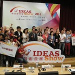 ideasshow-2014-allonstage