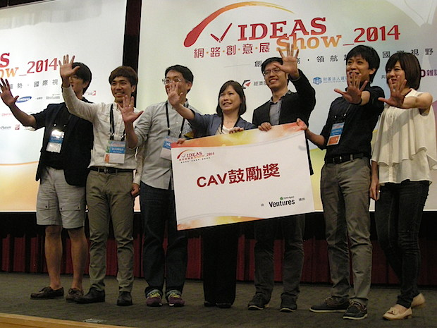 ideasshow-2014-vmfive-award