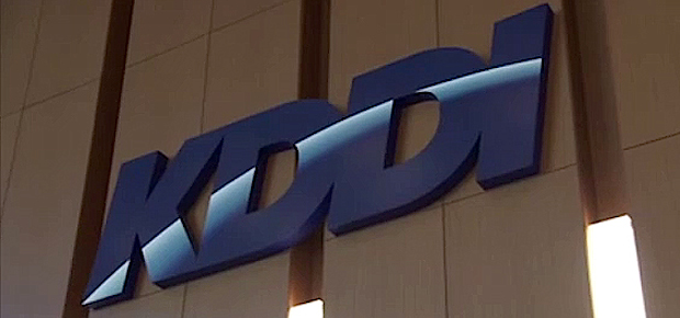 kddi_featuredimage