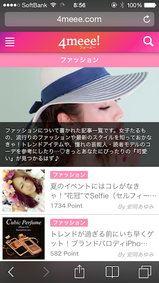 Evernote Camera Roll 20140811 085629