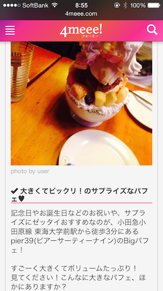 Evernote Camera Roll 20140811 85630