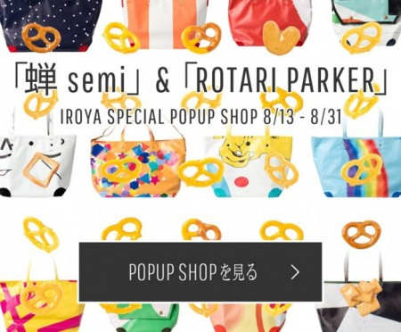 IROYA-pop-up-shop