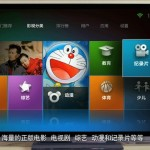 xiaomi-stb_featuredimage