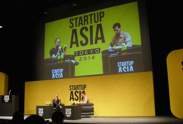 startup-asia-tokyo-2014-broaderview1