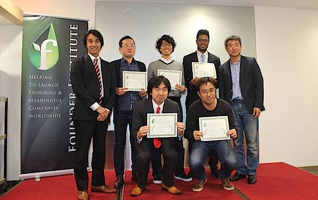 founder-institute-tokyo-1st-batch-demoday_featuredimage