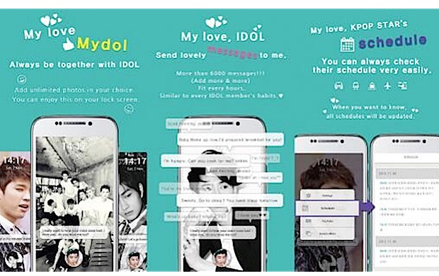mydol_featuredimage