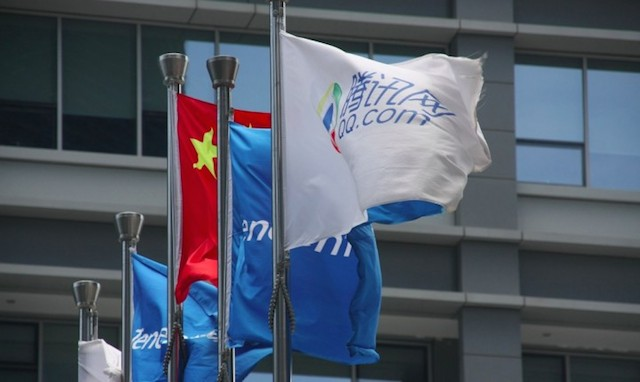 tencent-flag-720x430
