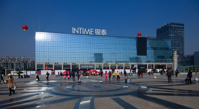 Alibaba-invests-692-million-in-Chinese-department-store-chain-to-fuse-offline-and-online-shopping-720x394