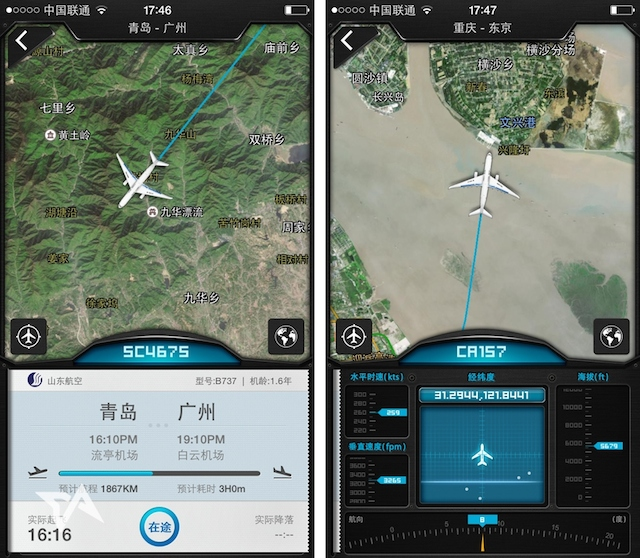 Baidu-now-has-an-eye-in-the-sky-with-launch-of-new-flight-tracker-app-02
