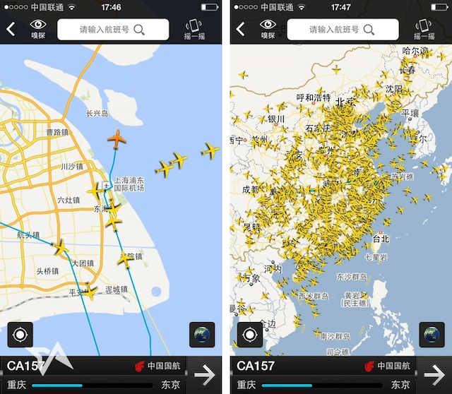 Baidu-now-has-an-eye-in-the-sky-with-launch-of-new-flight-tracker-app-03