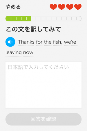 Duolingo_translate