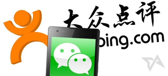 Tencent-stake-in-Dianping