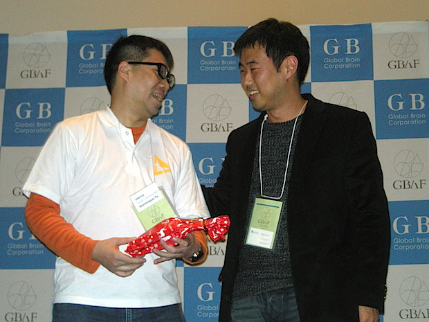 gbaf-pitch-winner-vmfive