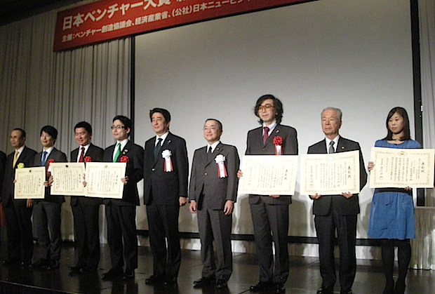1st-nippon-venture-award-featuredimage