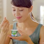 danone-bio_featuredimage