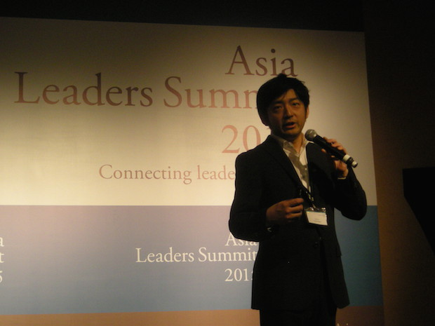 asia-leaders-summit-2015-session2-bitflyer