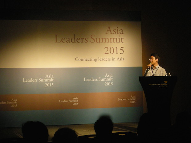 asia-leaders-summit-2015-session2-broaderview