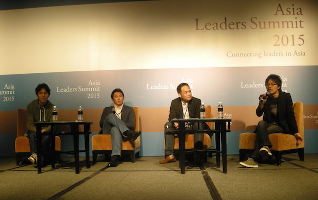 asia-leaders-summit-2015-session6-featuredimage