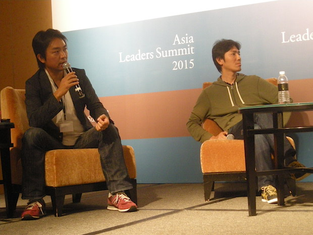 asia-leaders-summit-2015-session6-isayama-aoyagi