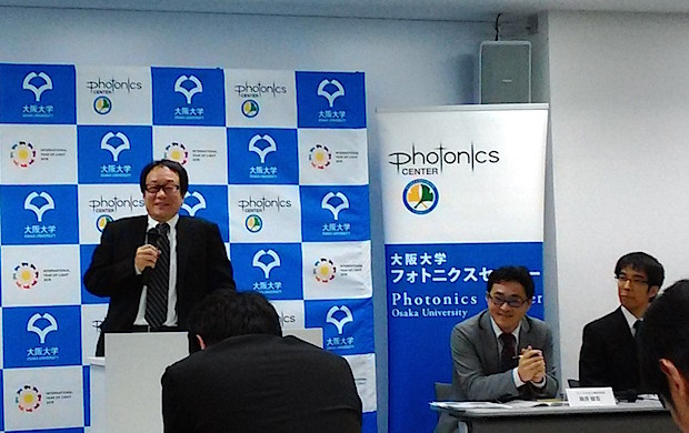 photonics-center-kawata