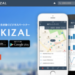 NOKIZAL-website