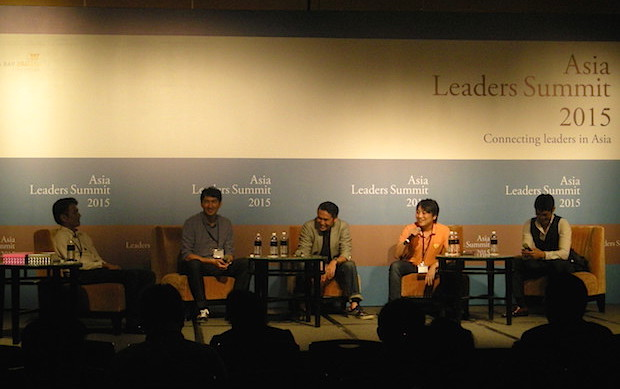 asia-leaders-summit-2014-session4-broaderview-1