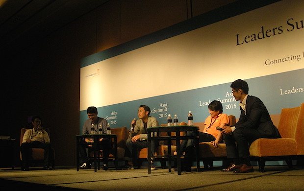 asia-leaders-summit-2014-session4-broaderview-2