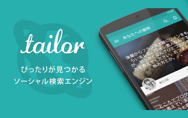 tailor_featuredimage