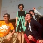 tomoko-namba-and-three-young-entrepreneuers