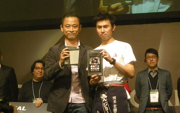 bdash-2015-spring-pitch-arena-top-award-winner-yamap-aws
