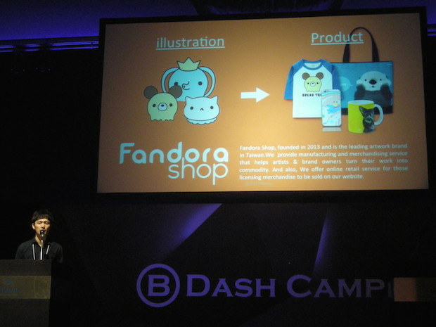 bdash-camp-2015-pitch-arena-fandora-3